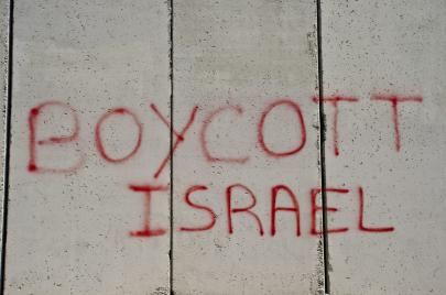 الاحتلال يمنع طالبة من دخول البلاد والذريعة: BDS
