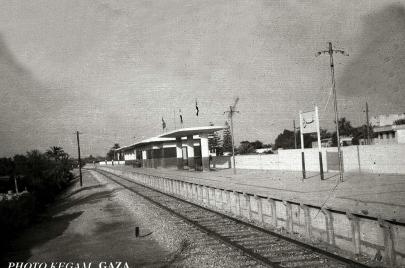 قطار غزة - تل أبيب.. 45 عامًا على إخفاقه