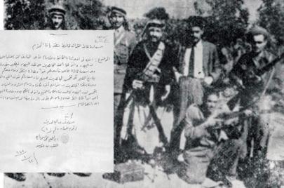 في ذكرى يافا المقاتلة
