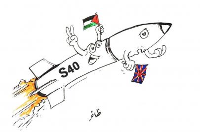 كتائب القسام تكشف عن