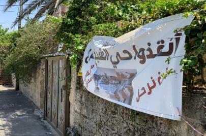 كتائب القسام توجه