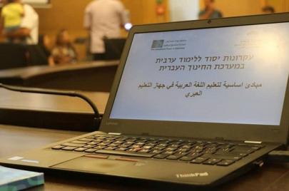 جيش الاحتلال يُدرس اللغة العربية مع وعودٍ للطلبة بالثراء