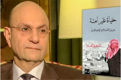 الموت يغيّب الفلسطيني شفيق الغبرا صاحب كتاب