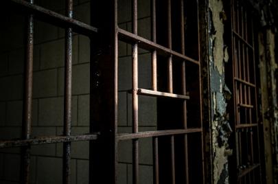 عن سجن يسمى