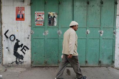 مجموعة حقوقية ترصد انتهاكات لمرسوم الحريات
