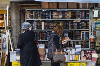 روايات وكتب إسرائيلية صدرت في 2020