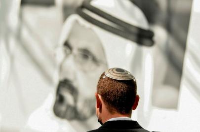 اتفاقٌ بين بنك الإمارات الأول و