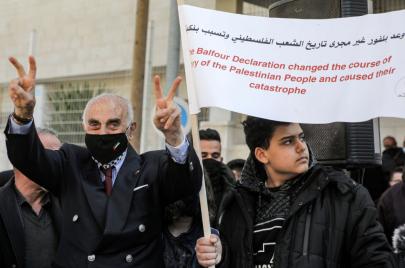 قرار قضائيّ فلسطيني بخصوص