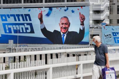 نتنياهو: سأسيّر رحلات بين مكة وتل أبيب إن فزت بالانتخابات