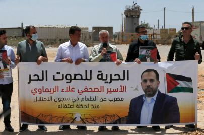 قرار إسرائيليّ بتخفيض مدة اعتقال الصحفي الريماوي