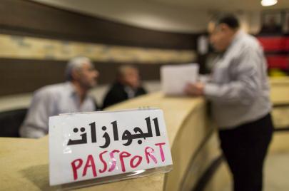فلسطينيون محرومون من رؤية عائلاتهم