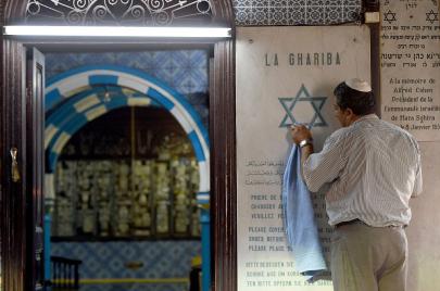 إسرائيليون يحتفلون بالأعياد اليهودية في تونس
