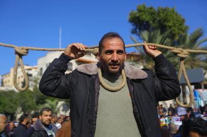 غزة تترقب مظاهرة