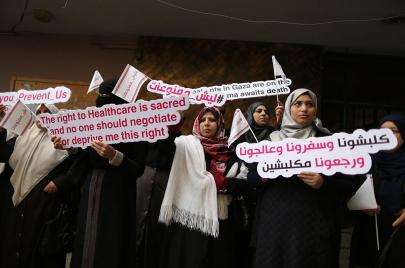 الاحتلال يعاقب مريضات بالسرطان في غزة