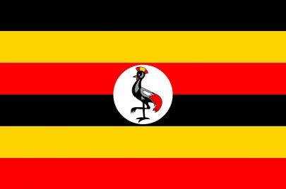 هل تنقل أوغندا سفارتها للقدس؟