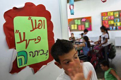 مدارس بلدية الاحتلال في القدس: تحرش ومخدرات وأكثر