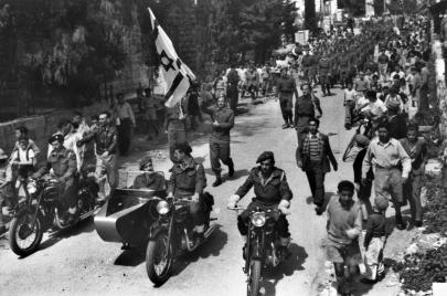 عاهرات الصهيونية من أجل احتلال القدس