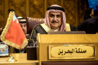 تحقيق إسرائيلي: هكذا تتطور العلاقات بين البحرين و