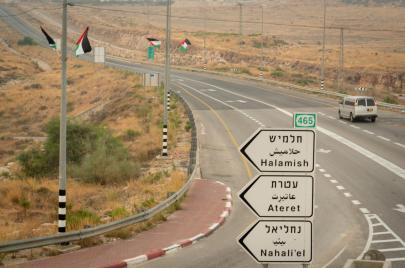 أعلام فلسطين بشوارع الضفة تُغضب المستوطنين