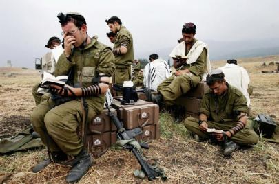 الصهيونية الدينية: نجاح يرافقه تراجع
