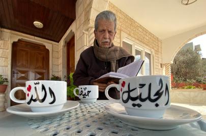 كمال عبد الفتاح: جبل من جنين يوازي كرمل حيفا (2)
