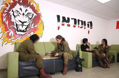 مجندة الاحتلال المحُجبة