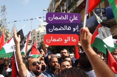 صور | الآلاف يتظاهرون: لا للضمان الاجتماعي