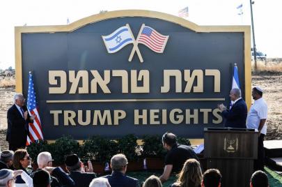 رسميًا: مستوطنة باسم ترامب في الجولان
